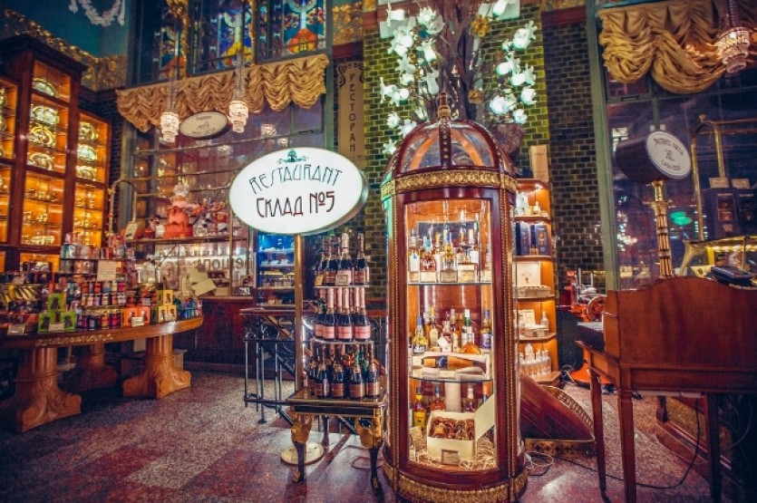Елисеевский магазин - главная витрина Невского проспекта